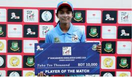 বাংলাদেশ গেমস ক্রিকেটের ফাইনালে নীল দল